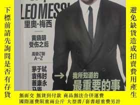 二手書博民逛書店時尚先生2013年3月號罕見周潤發 梅西 李易峰 周星馳Y343952