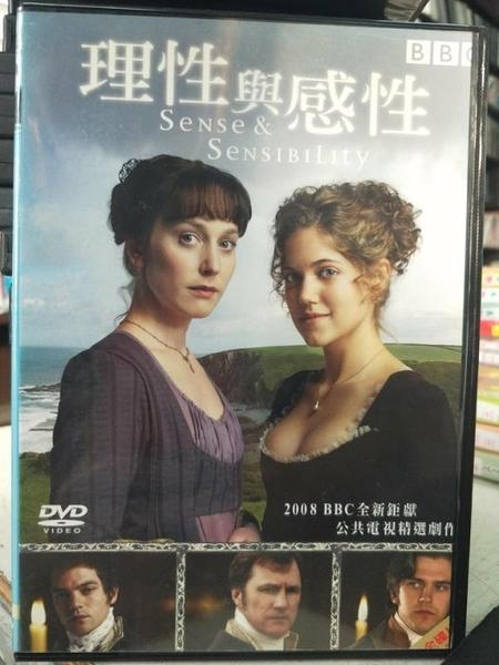 挖寶二手片-Z01-029-正版DVD-電影【理性與感性】-珍奧斯汀原著改編(直購價)