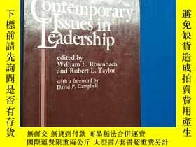 二手書博民逛書店Contemporary罕見Issues in Leadersh