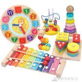 益智力形狀積木嬰兒童玩具0-1-2-3歲男孩女孩一周歲寶寶啟蒙早教   YXS 酷斯特數位3c