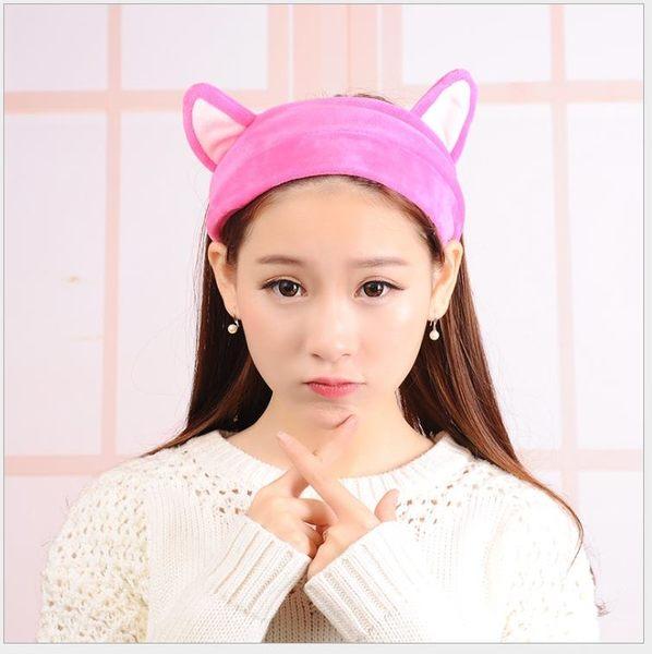 預購 - 韓版貓耳朵束髮帶可愛賣萌髮箍洗臉頭巾