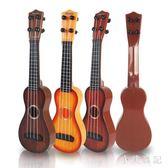 可彈奏仿真四弦尤克里里男女孩迷你水果吉他玩具兒童早教音樂樂器 js6625『小美日記』