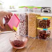 ✭慢思行✭【G18】廚房可疊加雜糧密封罐 有蓋 保鮮 食品 收納 儲物 透明 防蟲 五穀 1620ml