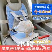汽車兒童安全座椅便攜式簡易坐墊 QC-10