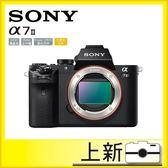 《台南-上新》SONY A7M2  單機身 非 A7 ★贈清+貼  公司貨
