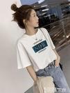 短袖T恤 純棉白色短袖t恤女裝2021夏季新款品韓版寬鬆百搭半袖上衣服ins潮 智慧 618狂歡