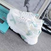 網鞋女透氣網面鏤空小白鞋女夏季新款百搭學生平底休閒運動鞋 晴天時尚