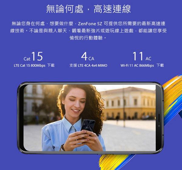 ASUS ZenFone 5Z ZS620KL 6G/64G【附保護套★加送螢幕保護貼】