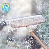 寶家潔雙面擦窗器清潔工具 旋轉伸縮擦玻璃刮水器洗窗戶刷玻璃刮WD 至簡元素