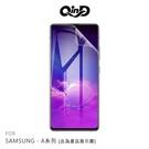 【愛瘋潮】QinD SAMSUNG Galaxy A32 5G 保護膜 水凝膜 螢幕保護貼 抗菌 抗藍光 霧面 可選