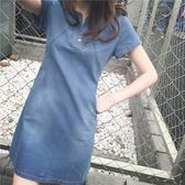 牛仔洋裝/新款正韓夏季牛仔連身裙女中長款寬松大碼顯瘦包臀a字裙