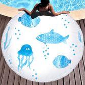 沙灘巾毛巾布 彩繪 海洋 印花 流蘇 野餐巾 海灘巾 圓形沙灘巾 150*150【YC008】 BOBI  04/03