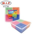【W.I.P】錢來也四格零錢盒/小物盒  W1818 台灣製 /個