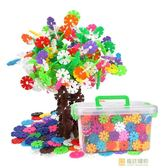 雪花片積木拼插女男孩1-2兒童3-4-6-7周歲寶寶益智力拼裝玩具