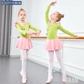 女童舞蹈服兒童女秋冬練功服女童長袖中國芭蕾舞裙女兒童舞蹈服裝 LR14048【優品良鋪】