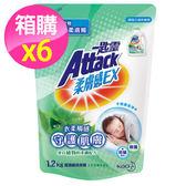 一匙靈 柔膚感EX超濃縮洗衣精馬鞭草香氛 補充包1.2kg x 6入