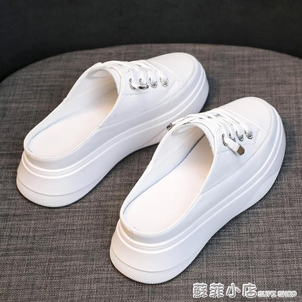 無後跟小白鞋女春季新款網紅韓版百搭包頭半拖厚底單鞋懶人鞋
