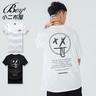 短T恤 韓版XXIX鬼臉塗鴉潮流短袖上衣【NW621039】