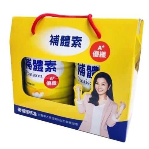 補體素 優纖A+ (900g/2罐/禮盒單組)【杏一】