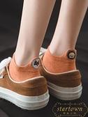 夏日襪子女短襪純棉薄款全棉韓版可愛日系短款船襪【繁星小鎮】