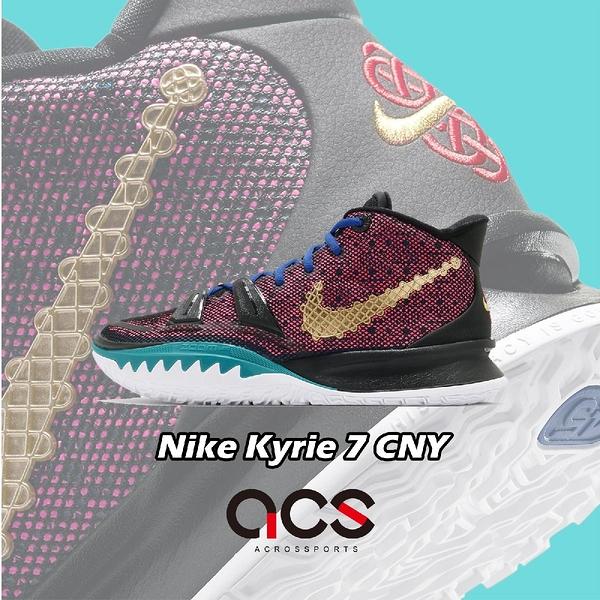 Nike 籃球鞋 Kyrie 7 EP CNY 黑 粉 男鞋 Irving 厄文 KI7【ACS】 CQ9327-006