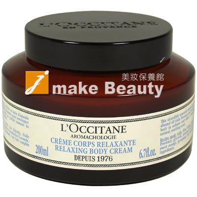 L'OCCITANE歐舒丹 草本舒緩潤膚霜(200ml)《jmake Beauty 就愛水》