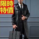真皮風衣-紳士時髦型男長版男皮衣大衣62x28【巴黎精品】