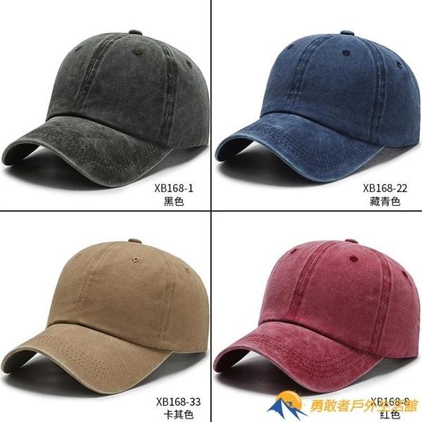 帽子男士韓版百搭棒球帽男休閑遮陽帽