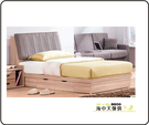 {{ 海中天休閒傢俱廣場 }} G-41 摩登時尚 臥室系列 A104-01A 諾拉3.5尺床頭箱床