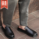 皮鞋 休閒紳士鞋 ZIP FIVE