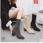 網紅靴子女2021秋冬新款尖頭短筒彈力襪靴百搭粗跟瘦瘦靴高跟短靴 3C數位百貨