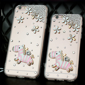 蘋果 iPhone 11 Pro Max XR XS i8 Plus XS MAX iX i7 Plus 雛菊斑馬 手機殼 水鑽殼 訂製 DC