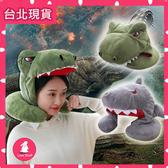 【聖誕節交換禮物】恐龍午安枕頭套 鯊魚頭套 鯊魚帽子 拍照道具 寫真道具 毛絨頭套