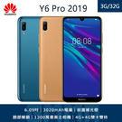 3期0利率【送玻保】華為 HUAWEI Y6 Pro 2019 6.09吋 3G/32G 3020mAh 雙卡 臉部解鎖 智慧型手機