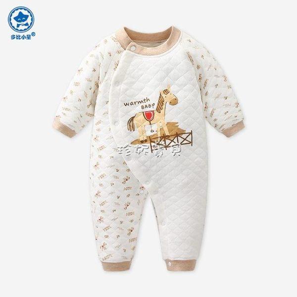 保暖連體衣嬰兒 冬裝嬰兒保暖加厚連體衣服新生兒爬服純棉男女寶寶長袖哈衣春秋裝 珍妮寶貝