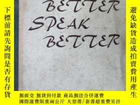 二手書博民逛書店Write罕見Better , Speak BetterY25624 見實圖 見實圖
