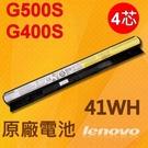 LENOVO G400S 黑色 . 電池 L12M4E01 G450S G500S Z40 Z50 Z70 G40 G50