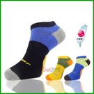 短筒慢跑襪(男款)(襪子/氣墊毛巾底/隱形襪/跑步)