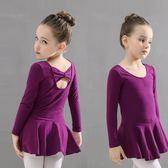 舞蹈服 舞美人秋夏季兒童女童練功服幼兒芭蕾舞裙女孩裝 GB888 『優童屋』