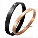 情侶手環 對手環 鋼手環 一生摯愛 單個價格 情人節禮物