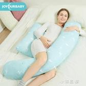 孕婦枕頭護腰側睡枕神器睡覺側臥枕孕托腹孕期用品u型抱枕CY『小淇嚴選』