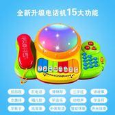 嬰兒玩具 寶寶電話機玩具嬰兒幼兒童早教益智音樂1-3歲0小孩6-12個月男女孩 都市韓衣