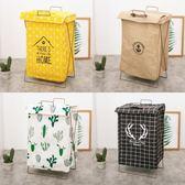 家用棉麻臟衣服收納筐衣籃簍儲物箱zgzg