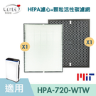 【HEPA濾心+顆粒活性碳濾網】適用 H...