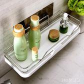 浴室置物架衛生間置物架吸盤式浴室收納架免打孔廁所不銹鋼洗漱臺壁 LH3424【123休閒館】