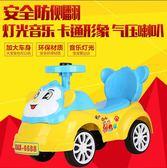 兒童搖擺車大款帶音樂閃光小車FA03763『時尚玩家』