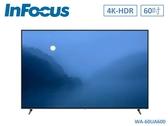 ↙0利率/免運費↙Infocus富可視 鴻海60吋4K連網HDR LED智慧液晶電視WA-60UA600【南霸天電器百貨】