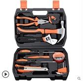 工具套裝家用工具箱多功能電鑽電動工具組套維修五金工具套裝 夏季上新