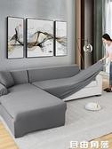 沙發套罩全包彈力萬能沙發套全蓋組合貴妃1 2 3沙發墊通用沙發巾  自由角落