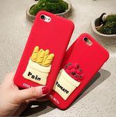 [24hr-現貨快出] 韓國 創意 蘋果 手機殼 iPhone7 plus iPhone6 plus i6s 立體 番茄 麵 全包 矽膠 保護套